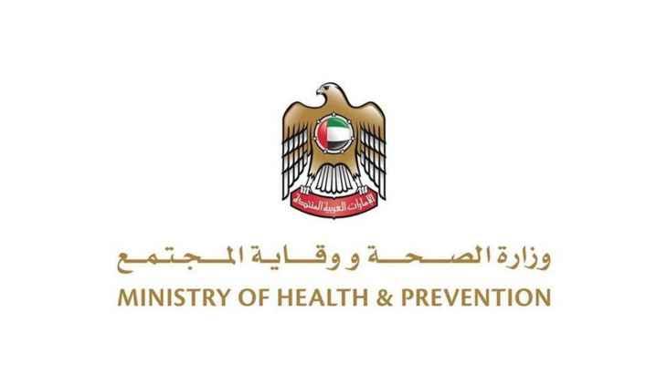 """تسجيل 4 وفيات و1541 إصابة جديدة بـ""""كورونا"""" في الإمارات و1502 حالة شفاء"""