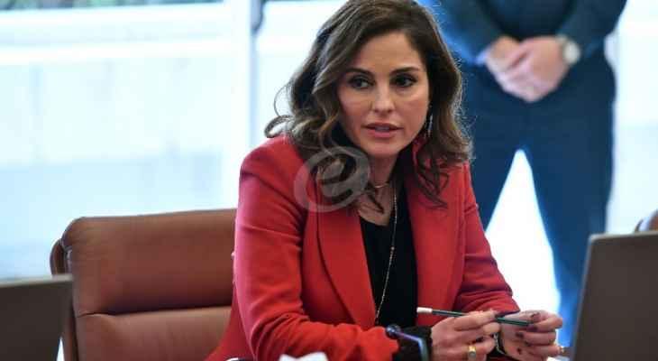 عبد الصمد هنأتلتلفزيون لبنان تعيين إدارة مؤقتة له بحكمٍ من قضاء العجلة
