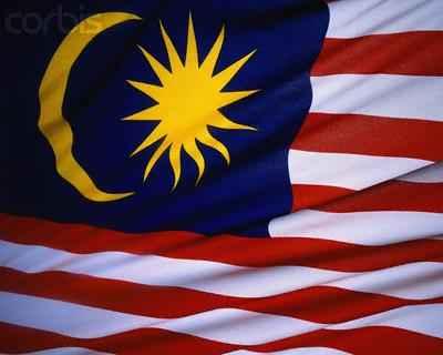 السلطات الماليزية لن تمدد حالة الطوارئ العامة في البلاد