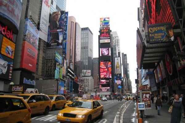 رجل أعمال سعودي يعرض شقته بنيويورك للبيع كأغلى عقار سكني في البلاد