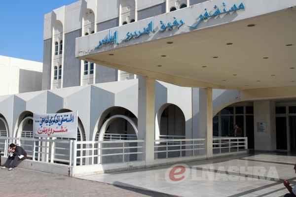 """تقرير """"مستشفى بيروت الحكومي"""": 22 إصابة و4 حالات حرجة ولا وفيات"""