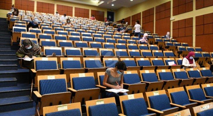 إستقالات من الهيئة الادارية لرابطة الأساتذة المتقاعدين في الجامعة اللبنانية