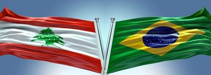 البرازيل أعلنت دعم لبنان بـ 4 آلاف طن من الأرز مع استمرار التعاون في مجالات عدة لمواجهة تداعيات الانفجار