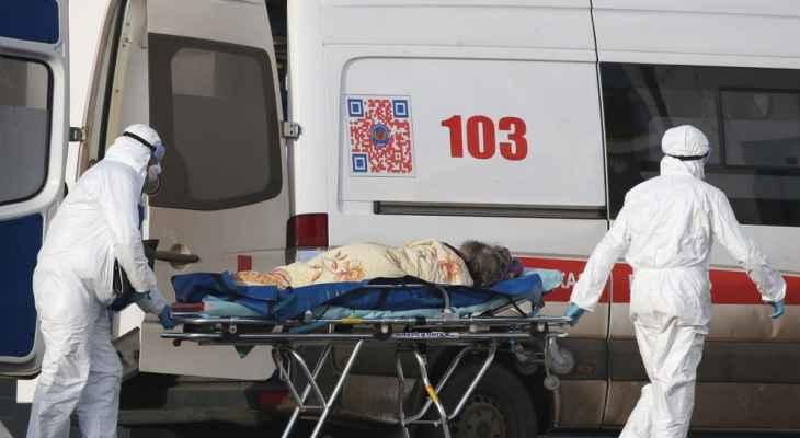 """779 وفاة و23032 إصابة جديدة بـ""""كورونا"""" في روسيا خلال الـ24 ساعة الماضية"""