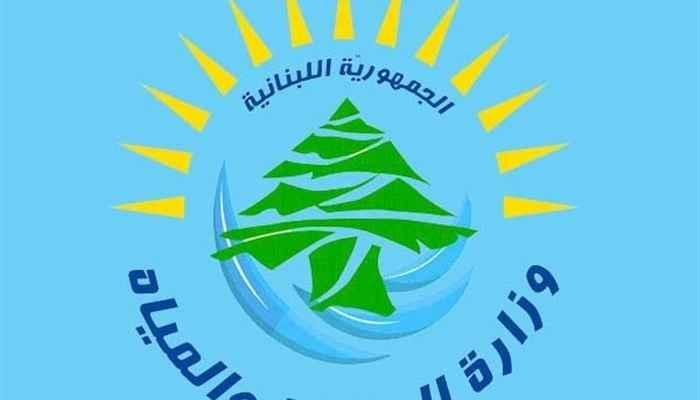 وزارة الطاقة أصدرت تسعيرة المولدات الخاصة عن شهر تموز: 1.975 ليرة عن كل كيلواط