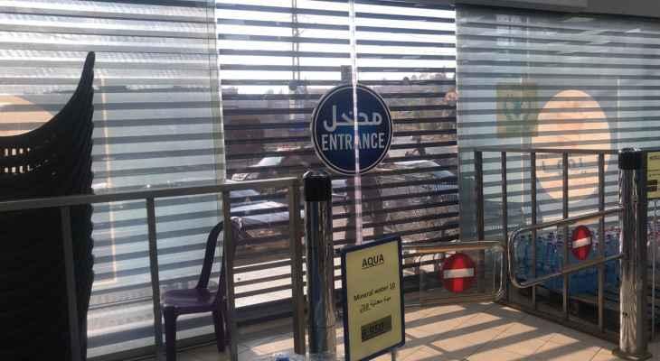 النشرة: مؤسسات تجارية بالنبطية أقفلت أبوابها بعد تخطي سعر صرف الدولار الـ20 ألف ليرة