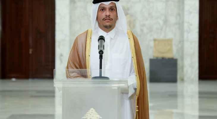 السفارة القطرية: وصول وزير الخارجية القطري الى بيروت بعد ظهر غد