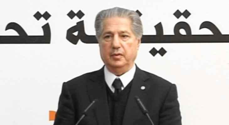 أمين الجميل: الكتائب لطالما نادت بالوحدة والتضامن لتحقيق الهدف الذي يخدم مصلحة لبنان