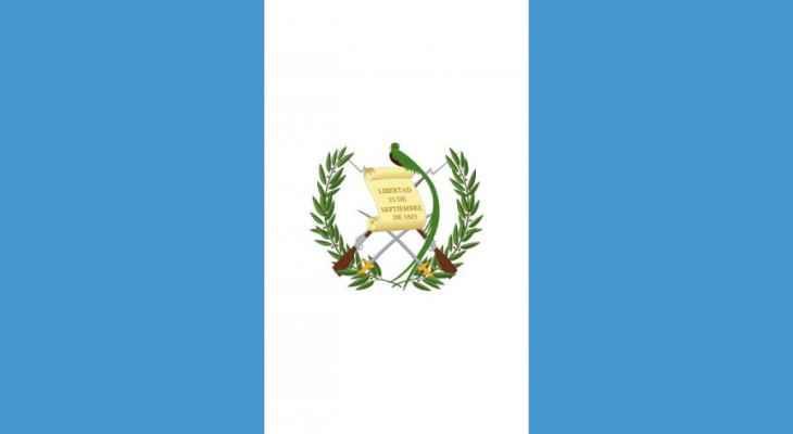تظاهرات في غواتيمالا تطالب الرئيس بالتنحي