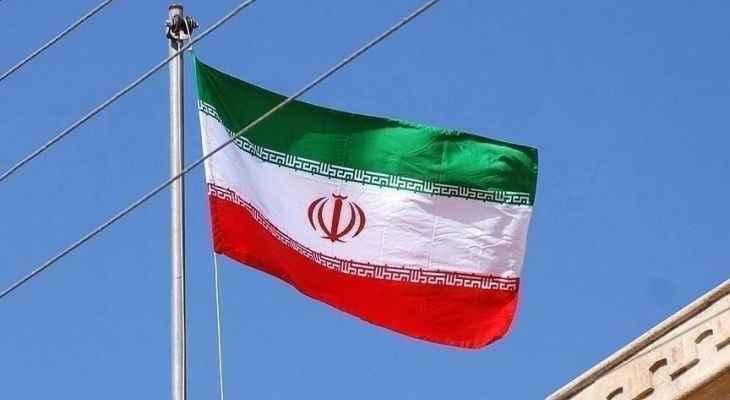 """""""رويترز"""": إيران لن تستأنف المفاوضات النووية مع الولايات المتحدة قبل تولي رئيسي السلطة"""