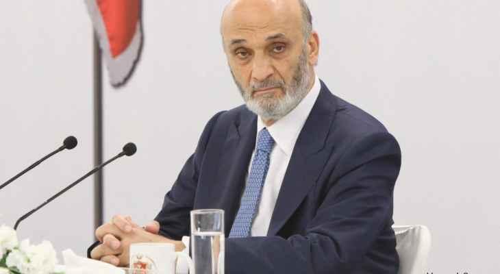 جعجع: لن نسمح بالتهجم علينا ولا حصانات على أحد بما يتعلق بالتحقيق بانفجار مرفأ بيروت
