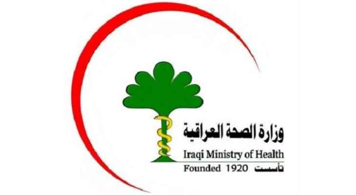 الصحة العراقية: تسجيل 81 حالة وفاة بفيروس كورونا في عموم محافظات البلاد