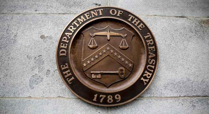 الخزانة الأميركية فرضت عقوبات على الشرطة الوطنية الكوبية واثنين من قادتها