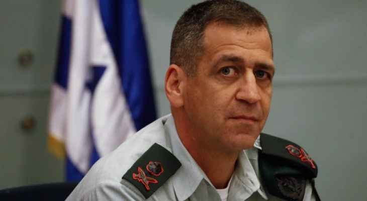 كوخافي: سنرد علنا أو سرا على أي خرق للسيادة الإسرائيلية من لبنان