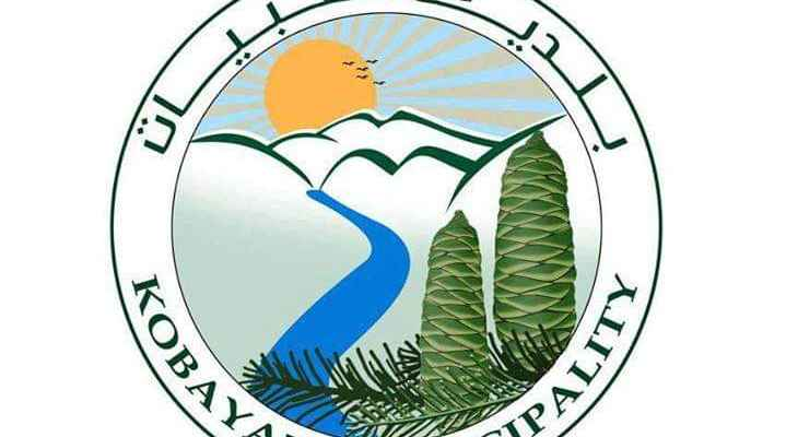 بلدية القبيات: تشغيل محطات المحروقات للتعبئة في النهار فقط ومنع تعبئة الغالونات