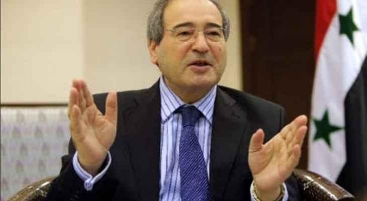 وزيرا خارجة سوريا والجزائر: سنواصل الجهود لتعزيز العلاقات بين البلدين