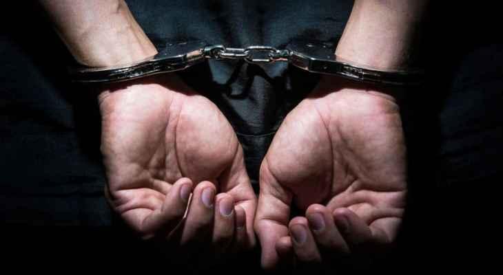النشرة: القبض على شخص يقوم بسرقة منازل ودراجات نارية من داخل كفررمان والنبطية