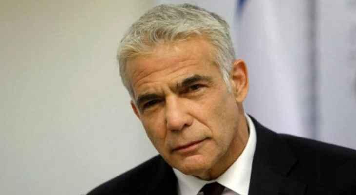 يائير لبيد يزور المغرب لافتتاح مقر البعثة الإسرائيلية