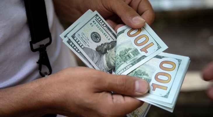 سعر صرف الدولار ينخفض إلى ما دون الـ 17000 للدولار الواحد