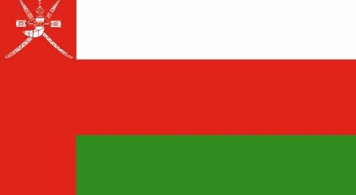 سلطات سلطنة عمان عن حادث استهداف السفينة الإسرائيلية: للحفاظ على أمن وسلامة المرور