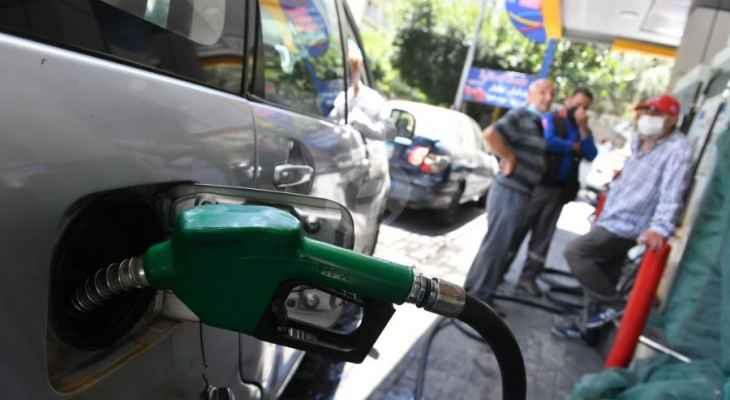 تجمع أصحاب محطات الوقود: سنبيع مخزوننا ونغلق قسرا بحال عدم إيجاد الحلول لحماية القطاع