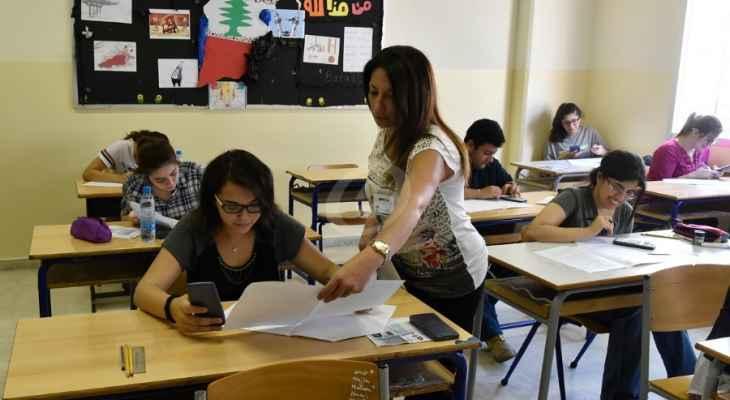 عام دراسي يُسلب تحت وقع التهديد