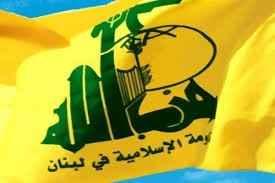 حزب الله: نتقدم بأحر العزاء وأصدق مشاعر المواساة للشعب الفلسطيني بوفاة أحمد جبريل