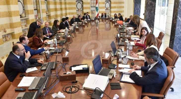 هبة حكومة حسان دياب لتمويل المحكمة الدولية: الوزراء لا يعلمون بها!