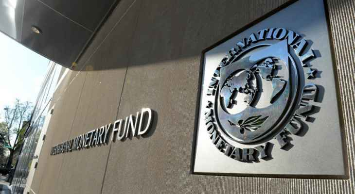 رويترز: لبنان طلب رسميا من صندوق النقد أن يرسل وفدا فنيا للمساعدة في وضع خطة مالية