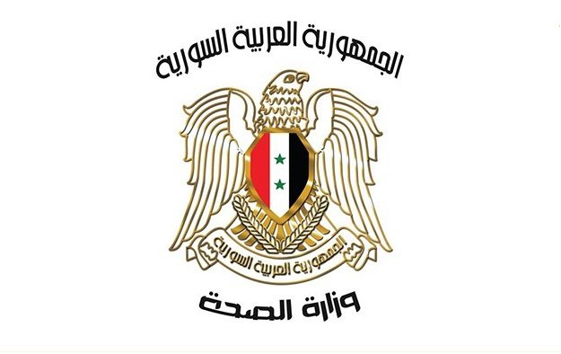 """الصحة السورية: تسجيل وفاة واحدة و12 إصابة جديدة بـ""""كورونا"""" و6 حالات شفاء"""