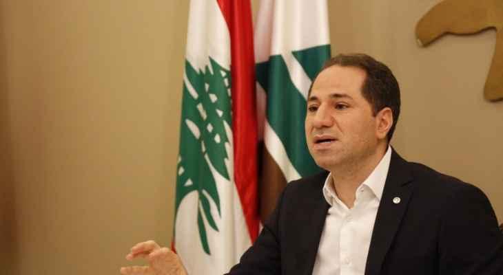 سامي الجميل: المصالح جعلت أركان التسوية يتغاضون عن حزب الله وسيادة لبنان وحريته