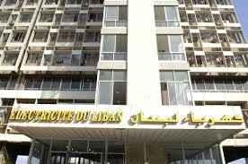 LBCI: مصرف لبنان فتح اعتمادات لكهرباء لبنان بحوالي 240 مليون دولار في 4 اشهر