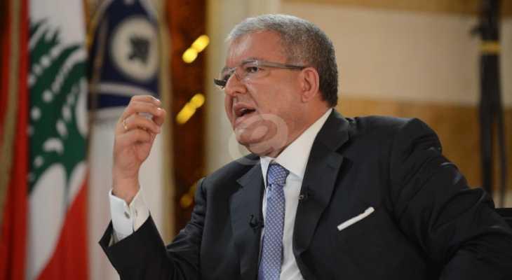 نهاد المشنوق: لا تعيينات ولا توقيع لمراسيم النفط قبل انتخاب رئيس