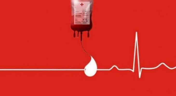 """طفل بحاجة ماسة إلى دم من فئة """"A-"""" في مستشفى قلب يسوع"""