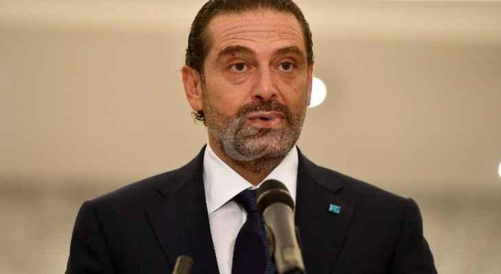 """الحريري: قدمت اعتذاري عن تشكيل الحكومة و """"الله يعين البلد"""""""