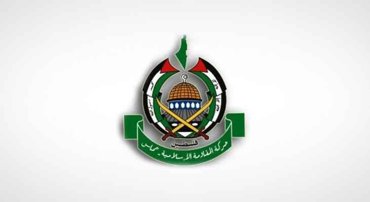 """حماس تمنع """"الاونروا"""" من اجراء احصاء.. ولقاء ثلاثي في السراي الحكومي بربرعاية منيمنة"""