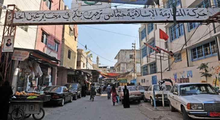 النشرة: سقوط جريح بانفجار قنبلة في مخيم عين الحلوة