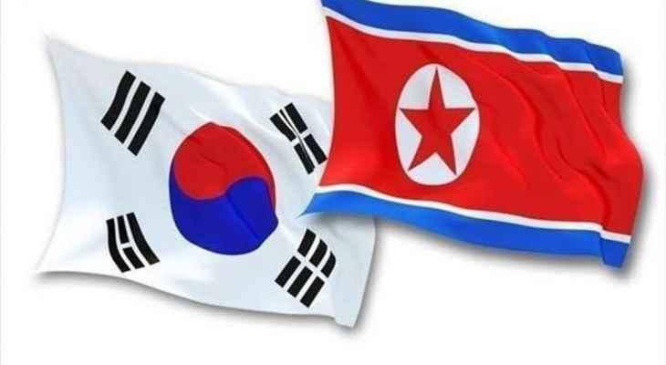 أ ف ب: الكوريتان تتوافقان على إعادة روابط الاتصال بينهما