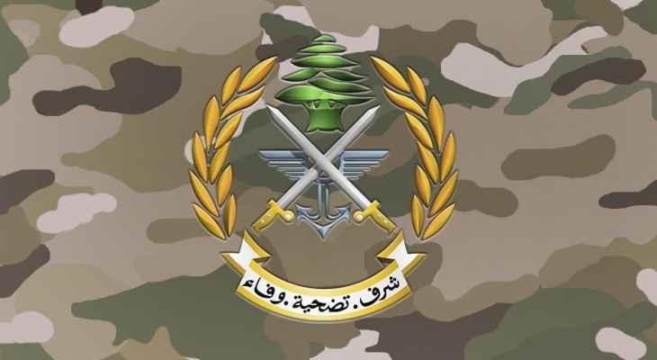 """الجيش: توقيف مواطن في حنيدر لارتباطه بـ""""داعش"""" وانتمائه لخلية كفتون الإرهابية"""