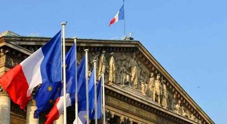 وجهتا نظر فرنسية تجاه العقوبات