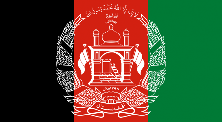 """""""شينخوا"""": قتلى وجرحى جراء إنفجار بشمال أفغانستان"""