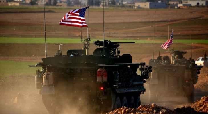 الجيش الأميركي: أكملنا أكثر من 90% من الانسحاب في أفغانستان
