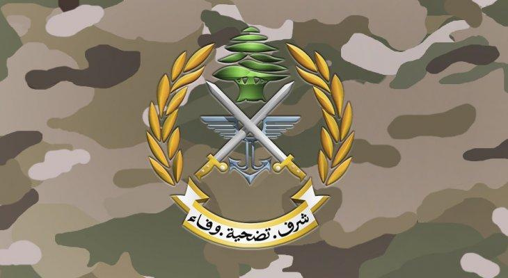 الجيش اللبناني: المخابرات أوقفت شخصين لقيامهما بتجارة المخدرات وترويجها
