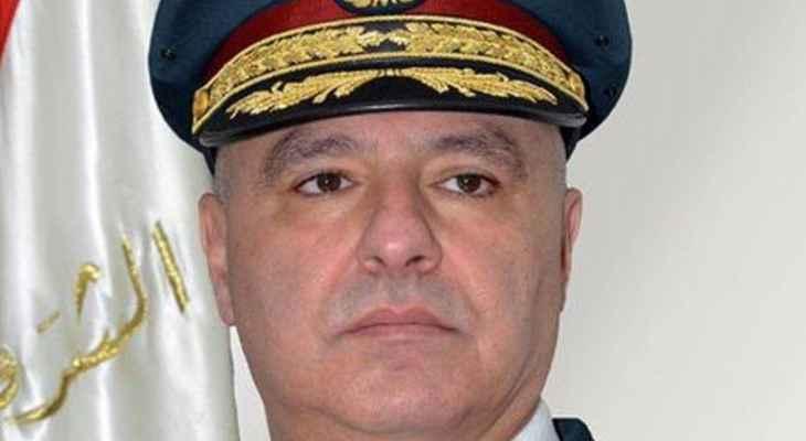 العماد عون بأمر اليوم: من غير المسموح تحت أي ظرف إغراق البلد بالفوضى وزعزعة أمنه واستقراره