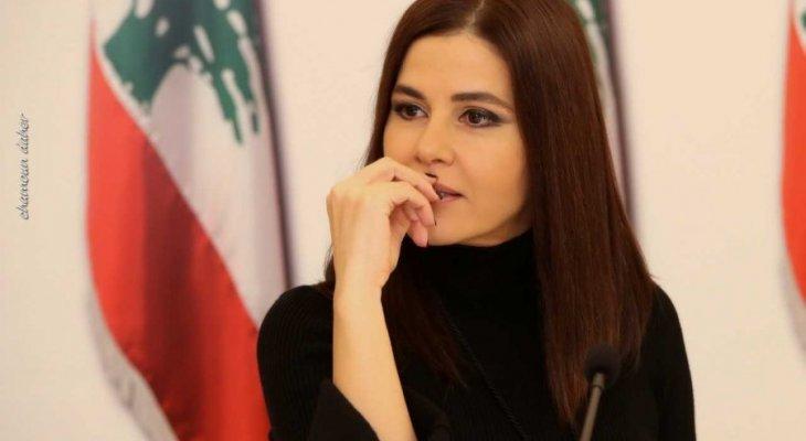 ستريدا جعجع: سنحضر إلى قصر بعبدا حتى نؤدي دورنا الدستوري ولكننا لن نسمّي أحداً