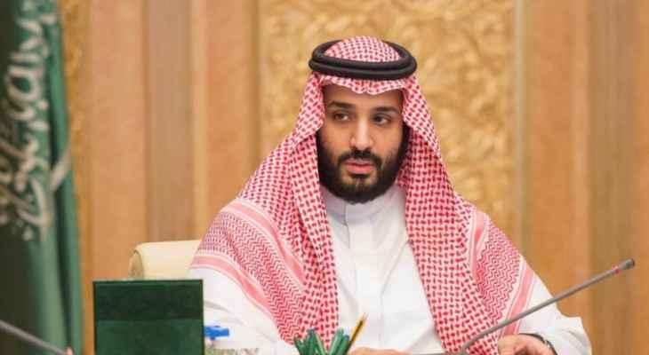 ولي العهد السعودي يطلق استراتيجية وطنية للنقل والخدمات اللوجستية