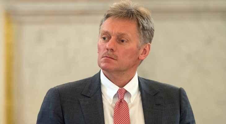 بيسكوف: لا توجد بعد خطط لتوقيع وثائق عقب لقاء بوتين وبايدن