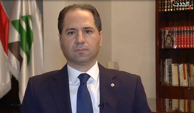 """سامي الجميل: """"حزب الله"""" يسيطر بالكامل على مجلس النواب والمواجهة بالانتخابات لإسقاط هذه المنظومة"""