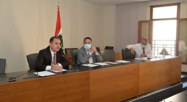 لجنة الإعلام والاتصالات ناقشت أوضاع البريد والهيئة الناظمة للاتصالات بحضور حواط