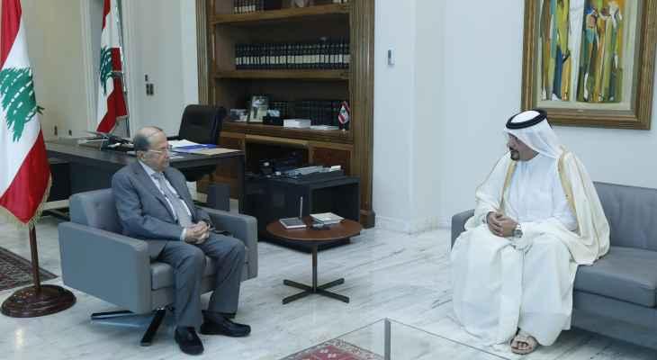 الرئيس عون التقى سفير قطر في زيارة وداعية ومنحه وسام الأرز الوطني من رتبة ضابط اكبر